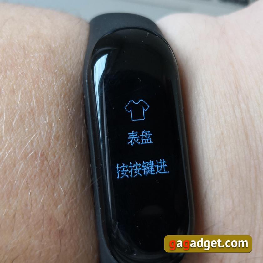 Обзор Xiaomi Mi Band 3: трижды герой умных браслетов-61