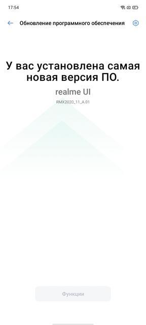Обзор realme C3: лучший бюджетный смартфон с NFC-153