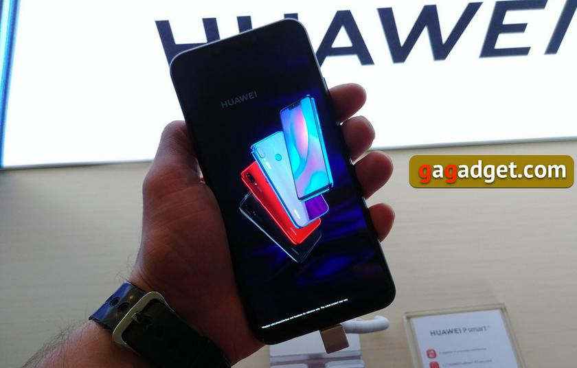 Смартфон Huawei P smart+ приехал в Украину. За предзаказ дарят Bluetooth-колонку