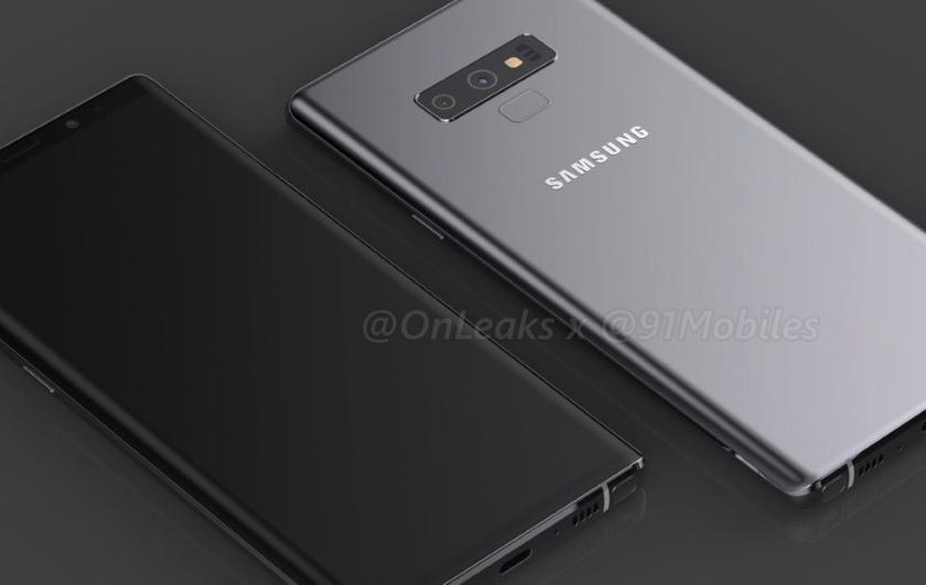 Samsung Galaxy Note 9 получит увеличенную ёмкость аккумулятора
