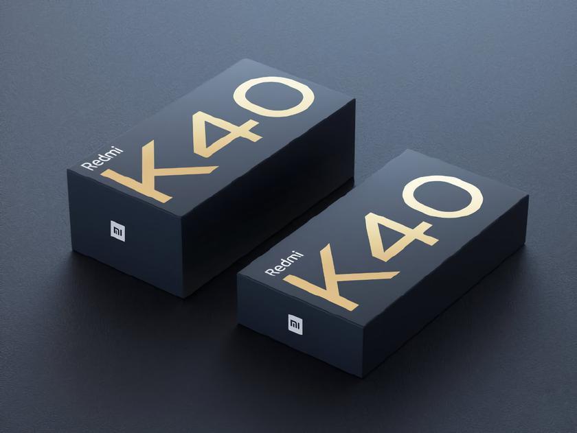 Redmi K40, как и Xiaomi Mi 11, будет продаваться в двух версиях: с блоком питания и без него