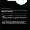 Обзор LG G7 ThinQ: быть в тренде-119