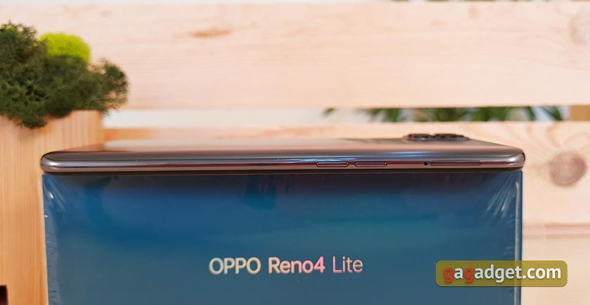 Обзор OPPO Reno4 Lite: шесть камер, AMOLED и сканер под экраном-9