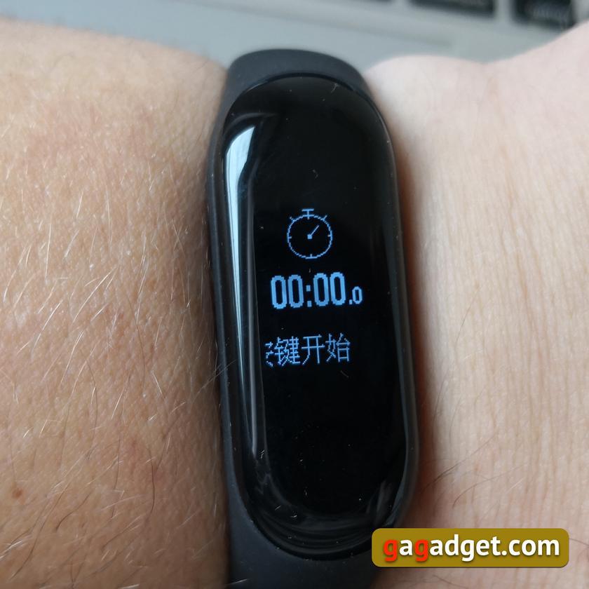 Обзор Xiaomi Mi Band 3: трижды герой умных браслетов-58