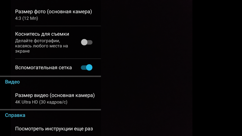 Обзор Moto Z2 Force: флагманский смартфон с небьющимся экраном-166