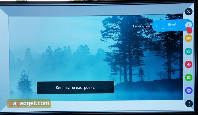 Обзор LG OLED65E8PLA: OLED-телевизор с максимальным набором новых технологий-72