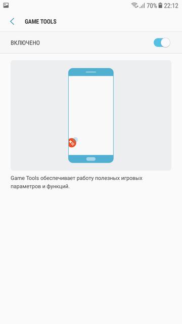 Обзор Samsung Galaxy J7 (2017): скромняга с амбициями-42
