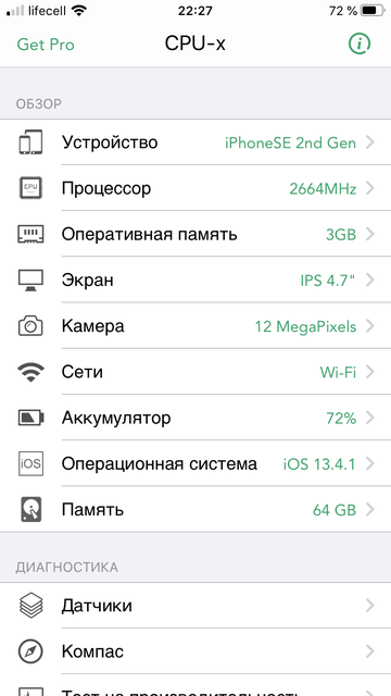 Обзор iPhone SE 2: самый продаваемый айфон 2020 года-16