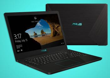 ASUS introduced the laptop ASUS X570: decent options at a price of $ 1100