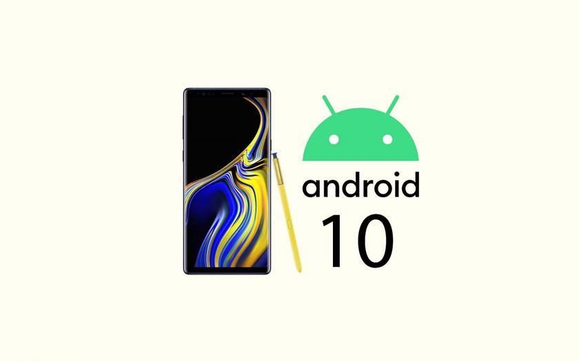 Samsung Galaxy Note 9 получил бета-версию Android 10 с оболочкой One UI 2.0