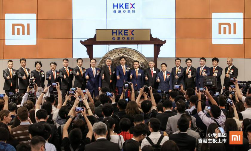 Xiaomi пережила падение и взлет на торгах на Гонконгской бирже и стала третьим по величине производителем смартфонов
