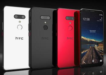 The network has an image of a box with the characteristics of HTC U12
