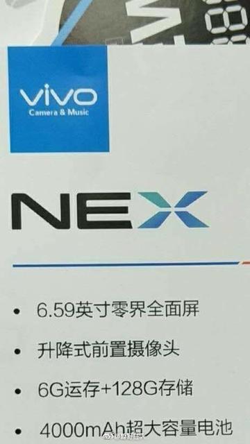 Vivo-NEX-spec-1.jpg