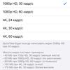 Обзор iPhone SE 2: самый продаваемый айфон 2020 года-88
