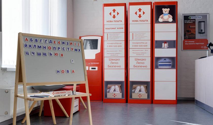 «Нова пошта» отказалась от почтоматов «ПриватБанка» и откроет более 1000 своих точек к 2020 году