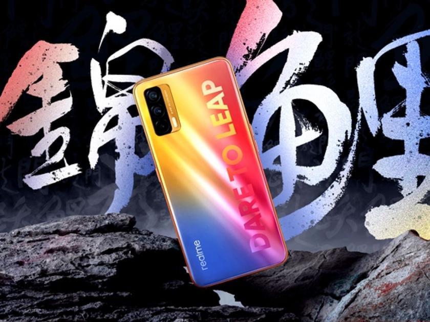 Realme V15: 5G-смартфон с чипом Dimensity 800U, 50 Вт зарядкой и яркой расцветкой от $230