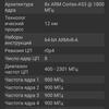 Обзор Sigma Mobile X-treme PQ39 MAX: современный защищённый батарейкофон-104