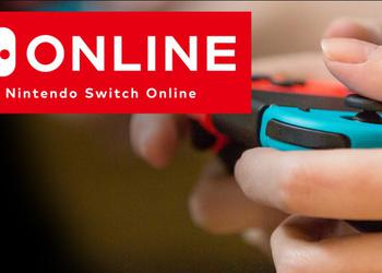 Nintendo named the official launch date Switch Online