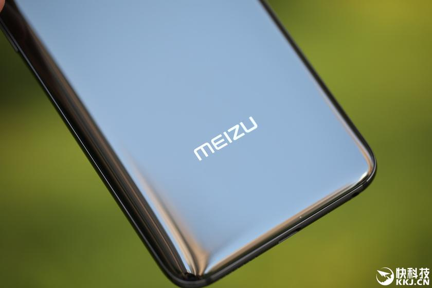 meizu-16th-live-09.jpg