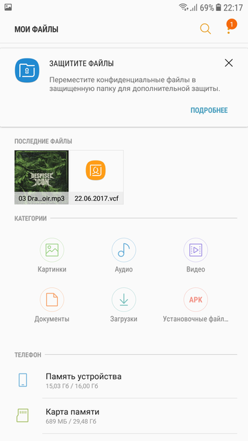 Обзор Samsung Galaxy J7 (2017): скромняга с амбициями-92