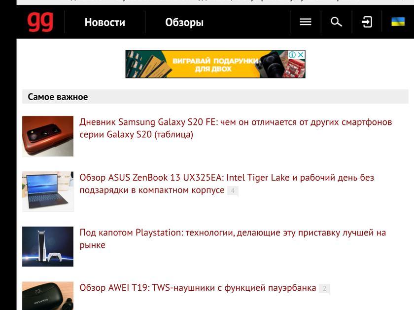 Дневник Samsung Galaxy Z Fold2: почему два дисплея лучше, чем один-19