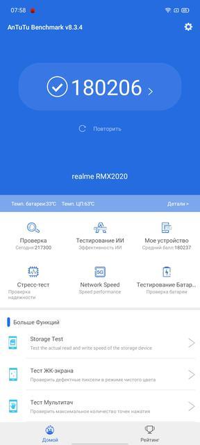 Обзор realme C3: лучший бюджетный смартфон с NFC-40