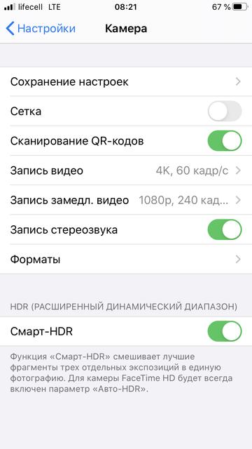 Обзор iPhone SE 2: самый продаваемый айфон 2020 года-73