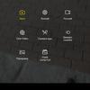 Обзор LG G7 ThinQ: быть в тренде-163