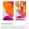 Обзор iPhone SE 2: самый продаваемый айфон 2020 года-65