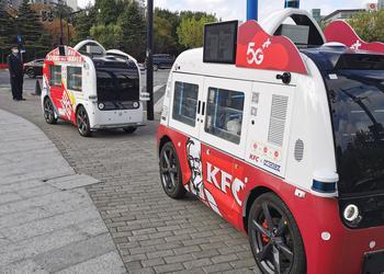 Бесконтактный фаст-фуд: KFC запустила в Китае беспилотные фудтраки с курочкой
