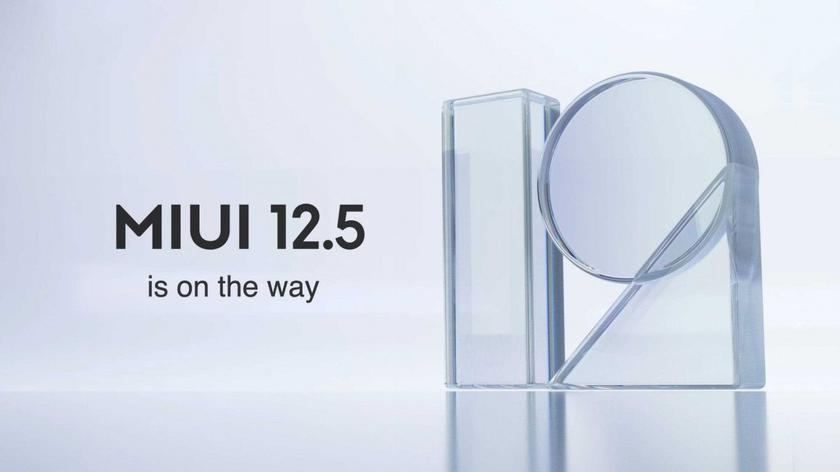 Ещё два дешёвых смартфона Xiaomi получили MIUI 12.5