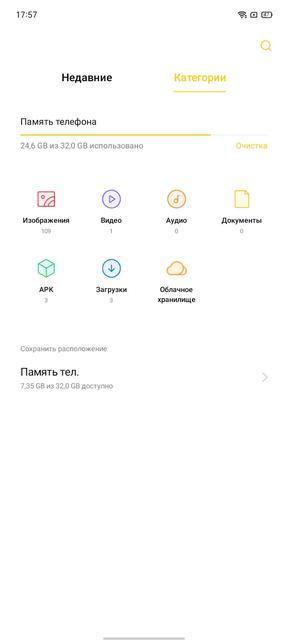 Обзор realme C3: лучший бюджетный смартфон с NFC-188