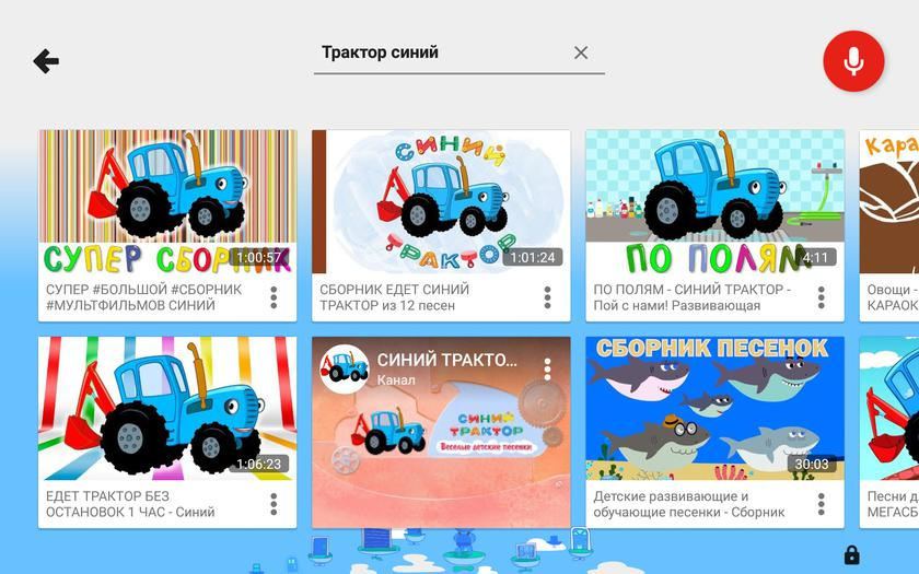 youtube-kids-ukraine-launch-5.jpg