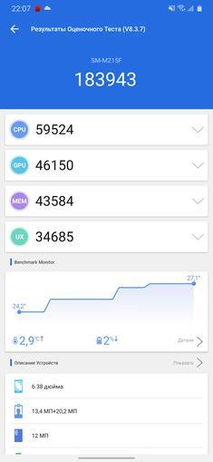 Обзор Samsung Galaxy M31 и Galaxy M21: ложка корейского дёгтя в бочку китайского мёда-171