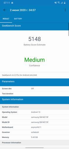 Обзор Samsung Galaxy M31 и Galaxy M21: ложка корейского дёгтя в бочку китайского мёда-244