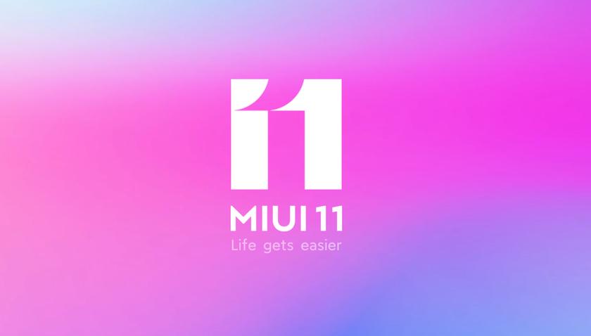 Xiaomi выпустила стабильную версию MIUI 11 еще для 15 смартфонов