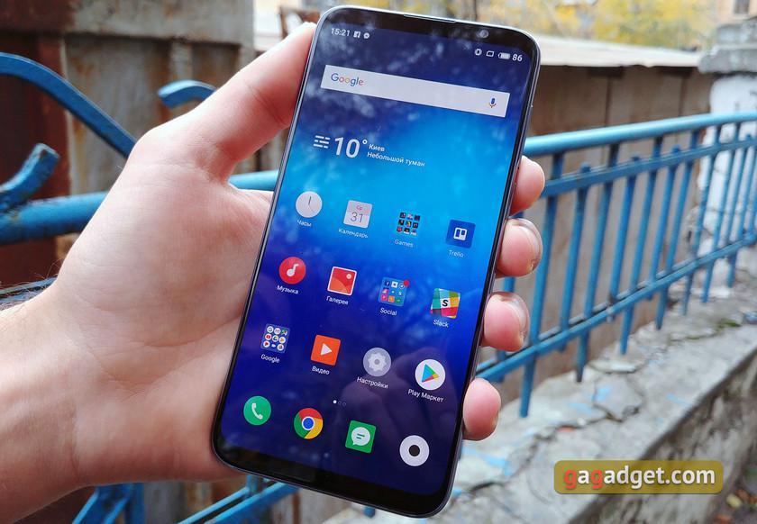 Приложения для Android смогут обновляться во время использования