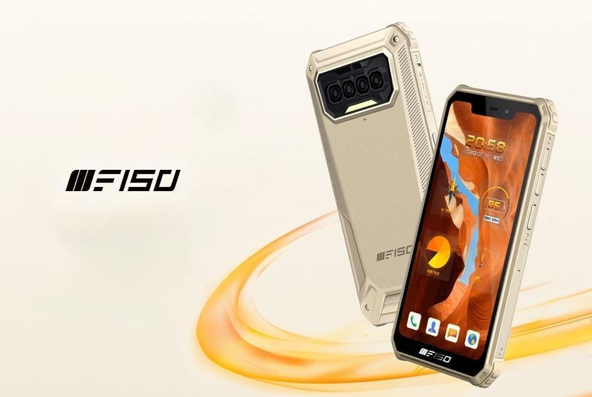 OUKITEL F150: защищённый смартфон с батареей 8000 мА-ч за $110