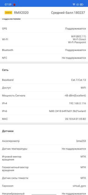 Обзор realme C3: лучший бюджетный смартфон с NFC-46