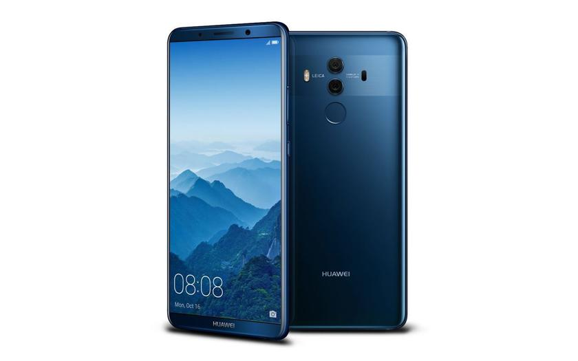 Когда Huawei Mate 10 Pro получит Android 10 с EMUI 10 на глобальном рынке