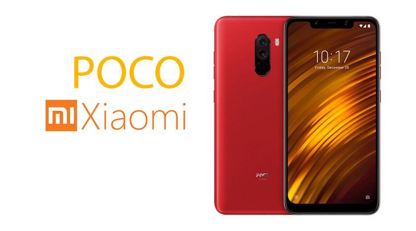 Xiaomi все-таки выпустит Pocophone F2