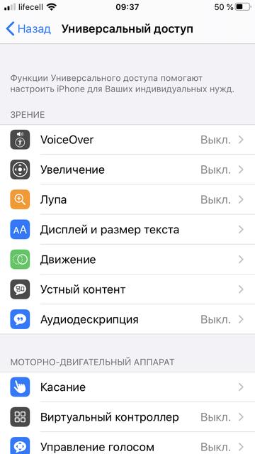 Обзор iPhone SE 2: самый продаваемый айфон 2020 года-47