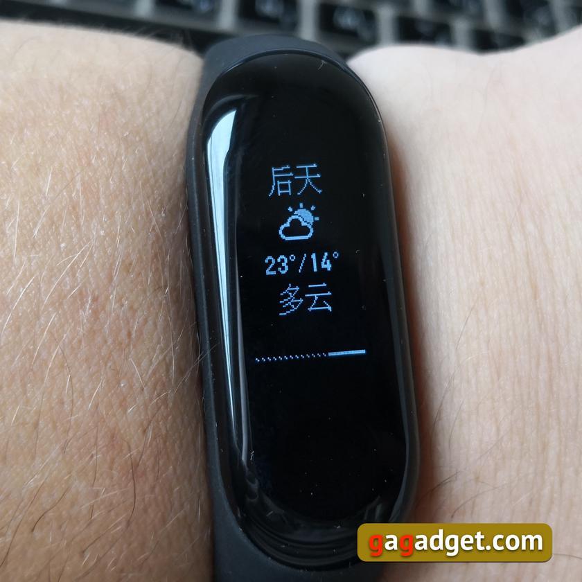 Обзор Xiaomi Mi Band 3: трижды герой умных браслетов-45