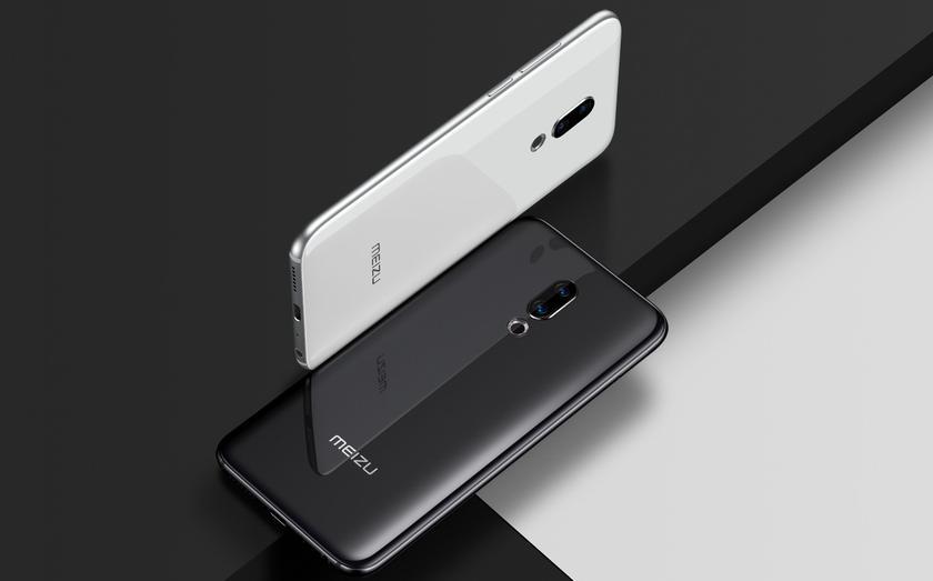 Snapdragon 845 на всех? Характеристики Meizu 16 и 16 Plus из TENAA