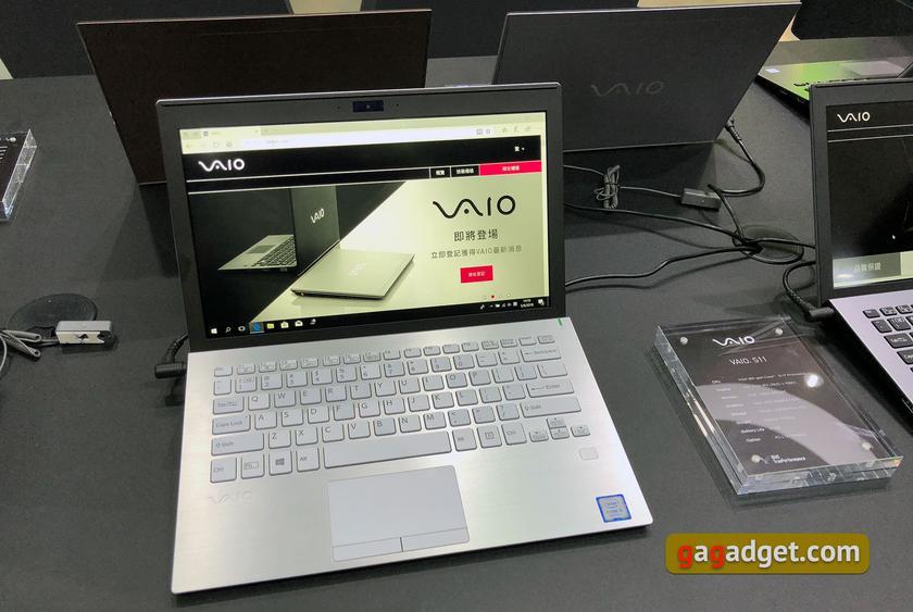 Computex 2018: Внезапно. Новые ноутбуки Vaio S13 и S11-5