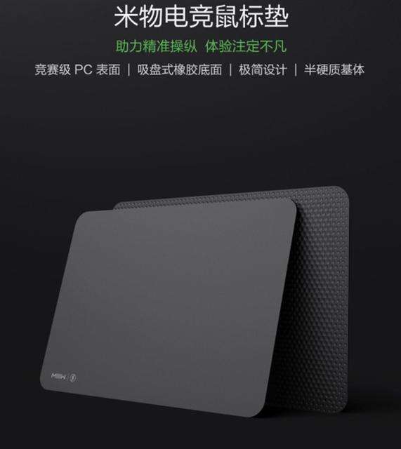 Xiaomi-mouse-pad-c.jpg
