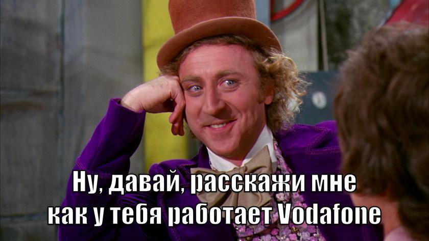 SpeedTest назвал Vodafone самой быстрой мобильной сетью Украины