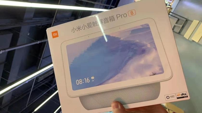 Конкурент Google Nest Hub и Amazon Echo Show: Xiaomi готовит к выходу «умный» дисплей Smart Display Speaker Pro 8