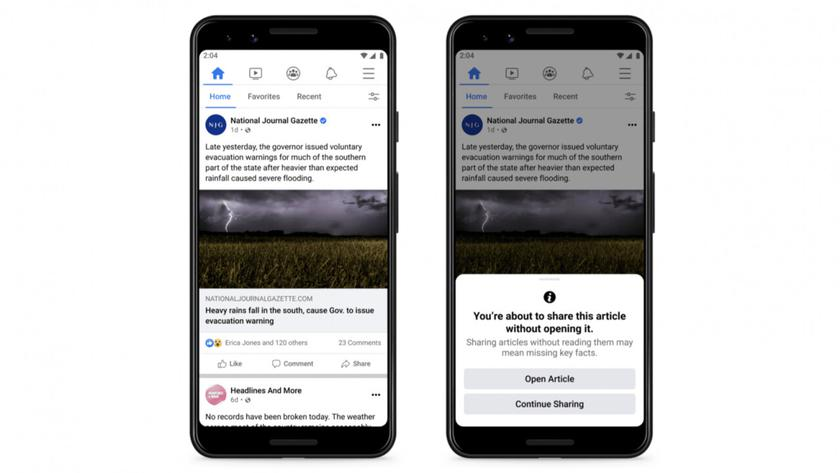 Facebook не даст поделиться записью, если вы ее не прочли