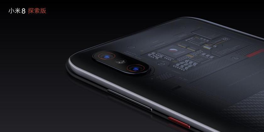 Задняя крышка Xiaomi Mi 8 Explorer Edition оказалась не такой уж и прозрачной: что находится под корпусом